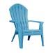 Garden Chair Adirondack(アディロンダックチェアー)プールブルー