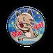 <缶バッチ 57mm>うえ~いみーちゃん