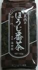 美作のほうじ番茶 【150g】