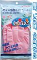 【まとめ買い=10個単位】でご注文下さい!(45-882)東和 パール ビニール手袋薄手Mピンク日本製