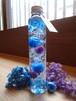 ハーバリウム ロングボトル 「ブルー・ブルーム」