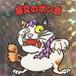 【ゾムデッド】猫又のポン吉シール