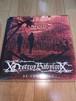 """xDestroy Babylonx - By The Knife 12"""""""