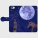 月夜今城塚形象埴輪