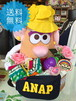 おむつケーキ/オムツケーキ/ANAP/アナップ/出産祝い/誕生祝い/お祝い/ディズニー/Mrs.ポテトヘッド/おむつベビーカー/おむつバイク