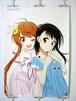Nisekoi Marika Tachibana & Kosaki Onodera - B2 size Japanese Anime Poster