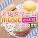 美少女ゲームMUSIC ON AIR! ラジオCD vol.4 / 美少女ゲームMUSIC ON AIR!(CD)GRFR-0033,0034