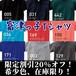 【限定セール】富津っ子Tシャツ(メンズS〜XL、レディースWM〜WL)