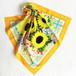ミニスカーフ|Sunflower Bouquet 向日葵のブーケ(オレンジ)/ コットン
