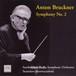 [中古CD] ブルックナー:交響曲第2番 スクロヴァチェフスキ/ザールブリュッケン放送交響楽団