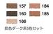 肌色系ダーク5色セット