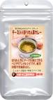 「チーズ入りほうれん草カレー」BONGAのスパイスクッキングキット【2~3人分×2回分】