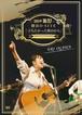 2019.10/27 横浜O-SITE 「立ちたかった舞台から」 小川エリワンマンライブDVD