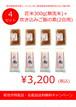 【菊池市特産品・名産品送料無料キャンペーン】菊池米と炊き込みごはんの素セット