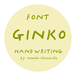《フォントデータ》GINKO