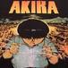 Vintage 90s AKIRA Japanese Anime Tee