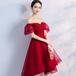 フィッシュテール チューブトップ ドレス ビーズ 刺繍 編み上げ 膝丈 結婚式 お呼ばれ パーティー(F045)