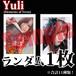 【チェキ・ランダム1枚】Yuli(Elements of Verse)
