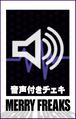 【Ma-yu】音声付きチェキ