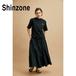 THE SHINZONE/シンゾーン・リネンギャザースカート