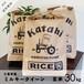 ◆ ミルキークイーン玄米10㎏×3袋 ◆ 令和2年三重県産 ◆ 送料無料 ◆