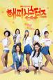 韓国ドラマ【ハッピー・シスターズ】Blu-ray版 全120話