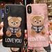 2色 iPhoneケース ★ 可愛い くま 刺繍入り ペア おそろい アイフォン 保護ケース