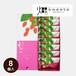 【送料込み】宮城産果(みやぎさんか) 畑のいちご いちごのミルクまんじゅう 8個入