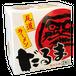 尾道ラーメン (2食入り)