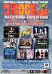 【チケット販売】M.J. ROCK JAM Vol.1 - 2018年1月28日(日) @ 大阪・堺筋本町 Club MERCURY
