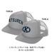 KATSUREN TOWN MESH CAP