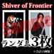 【チェキ・ランダム3枚】Shiver of Frontier