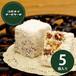 朝ごはんチーズケーキ5個入りパック