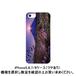 iPhone5,6,7/8ケース(ツヤあり):15_ダイヤモンド富士(kagaya)