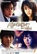 韓国ドラマ【シンデレラのお姉さん】Blu-ray版 全20話