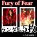 【チェキ・ランダム5枚】Fury of Fear
