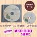 CDまたはDVD5mmPケース200枚パック