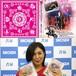 数量限定『豊田真奈美30周年記念興行~飛翔天女引退』Blu-ray Disc(ブルーレイディスク) +オリジナルバンダナセット