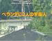 UFO映像 8/26 2分