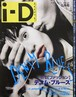 i-D JAPAN 1992年5月号 No.8 特集ファッション デニム・ブルース