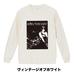 ロングTシャツ「ヒ●テリックグラマー風ロンT」