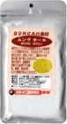 「ムング」「緑豆」(ホール)BONGAの食材【100g】