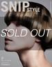SNIP STYLE 9月号(バックナンバー)