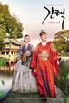☆韓国ドラマ☆《揀択-女人たちの戦争》Blu-ray版 全16話 送料無料!