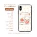 【予約商品・約3週間でのお届け】ガラス iPhoneケース ウルトラスリム_SPC40【あざゲス・いちご】AGA