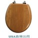 天然木製便座 420mmサイズ