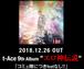 【予約受付中!!2018年12月26日発売!!】t-Ace/エロ神伝説