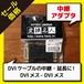 中継アダプタ  DVI - DVI / TFTEC JAPAN DVIB-DVIBN
