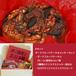 クリスマス・スペシャリテAセット ーダークフルーツケーキ&クッキーセット