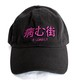 LONELY論理#9 YAMU-MACHI 6PANEL CAP / BLACK